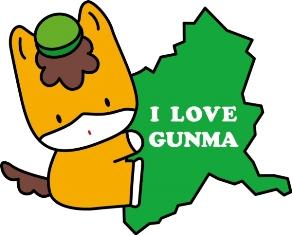 gunmachan_i_love_gunma.jpg