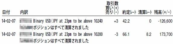 WS102038-2.jpg