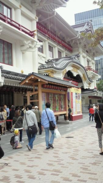 歌舞伎座Ⅱ