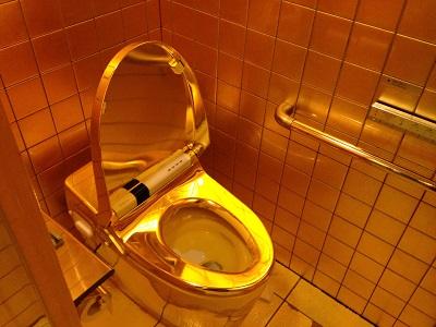 玉家のトイレ