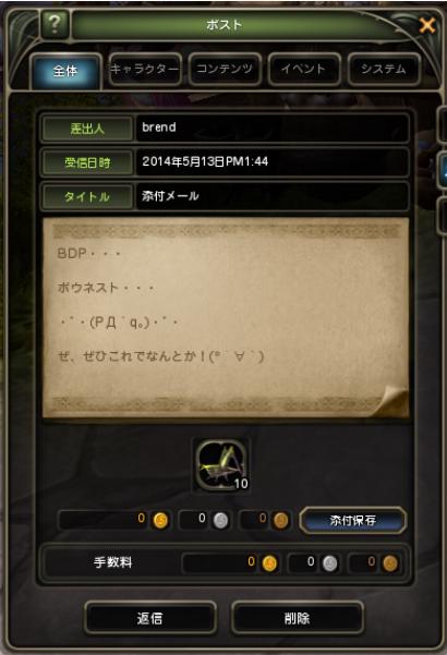 brendさん_20140514