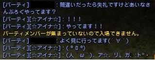 BDM前ブログ_20140521