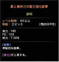 60体力FD_20140709