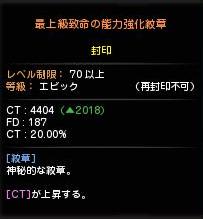 70致命FD_20140709