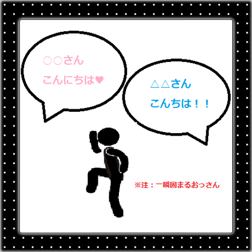 3-2_20140715-2.png