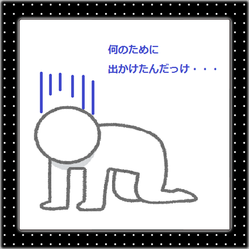 6_20140715-2.png