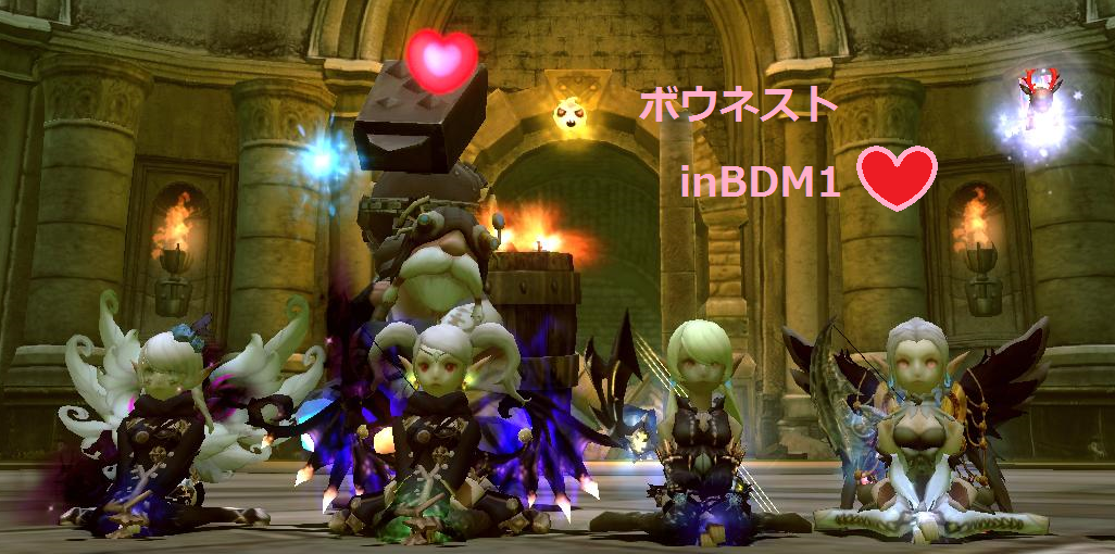 BDM_1.png