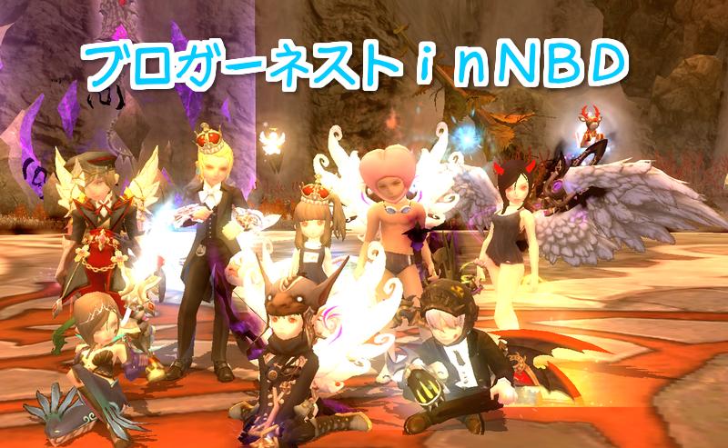 BD_20140521.png