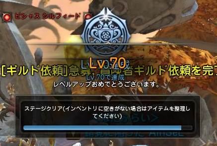 LV70_20140525.png