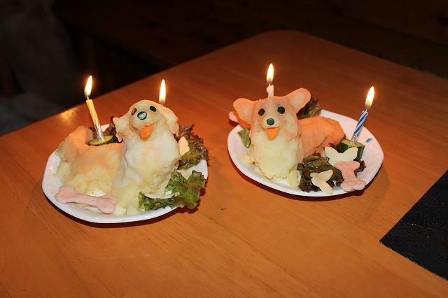 モンターニャケーキ