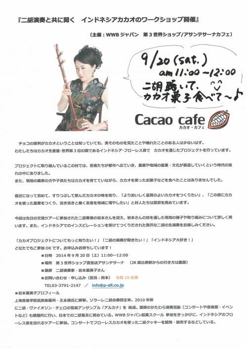 scan-19-1_convert_20140905203422.jpg