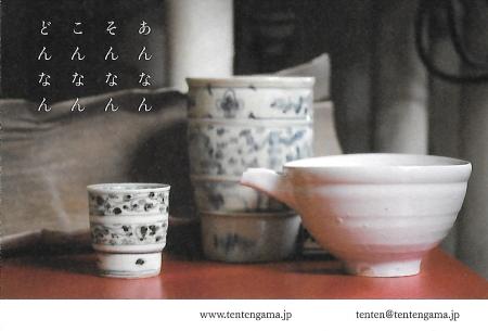 小川土偶2