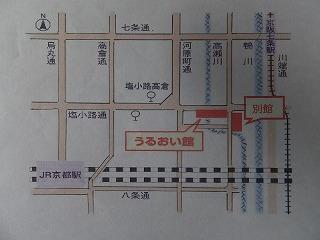 DSCF5816.jpg