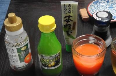 薬味一式&ゲルソンジュース
