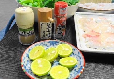 薬味:山椒・黒七味・七味、スダチ