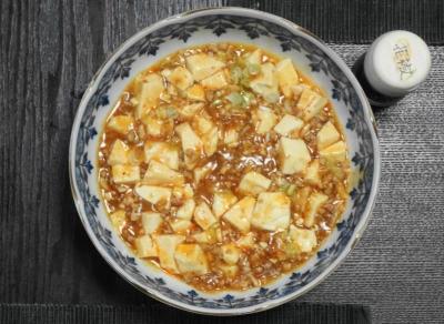 豆豉麻婆豆腐