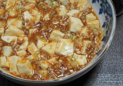 豆豉入り四川麻婆豆腐