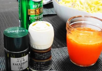 黒胡椒・バジル・粉チーズ