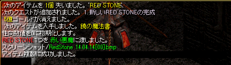 201404250358598f0.png