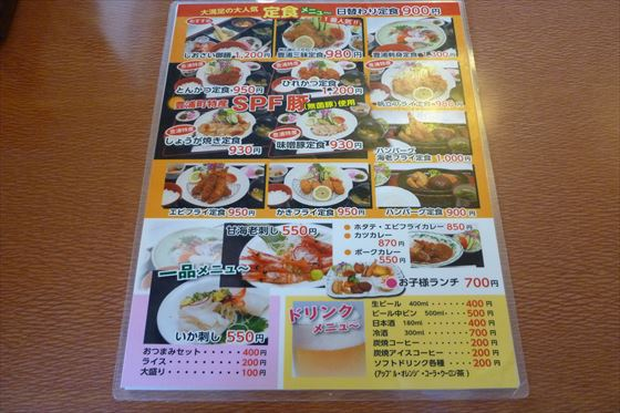 20140504 ②豊浦レストラン渚のしらべ_R