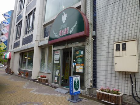 泉屋本店 (1)