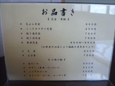 寿味(4)_R