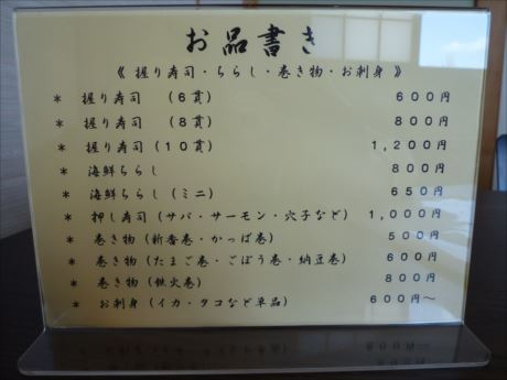 寿味(5)_R