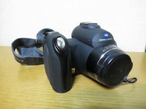 kamera1.jpg