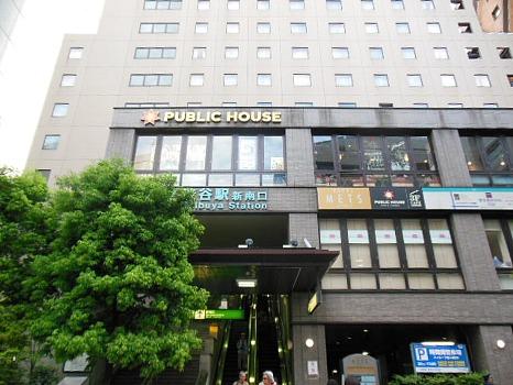 渋谷駅新南口