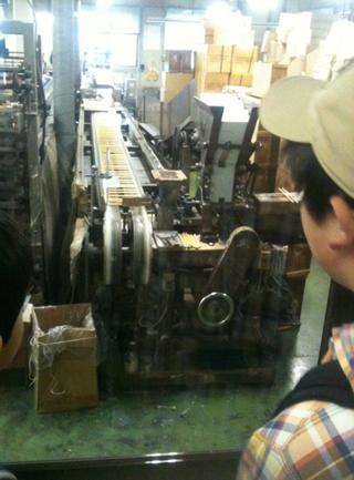 工場見学中 のコピー
