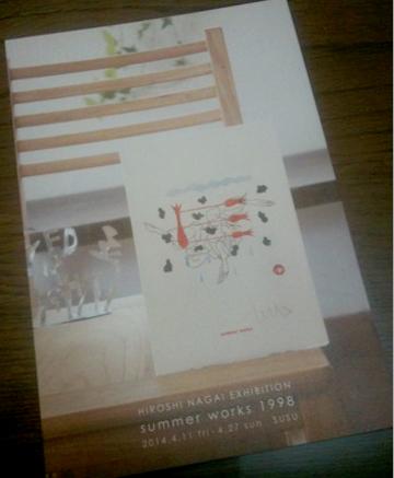 20140418永井宏さん展