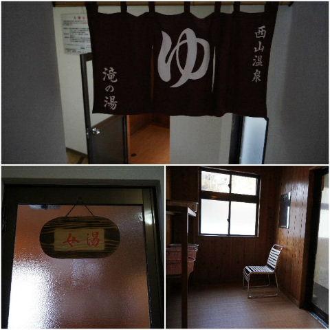akinoyu1.jpg