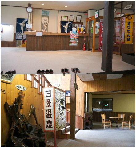 hikagwonsen2014-1.jpg