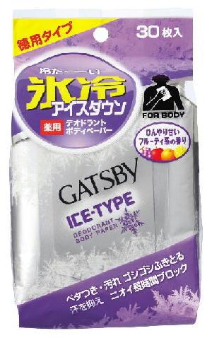 140906-ギャッツビー-1