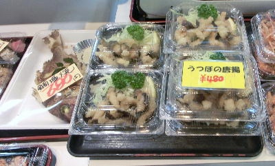 141007-ひろめ市場-6