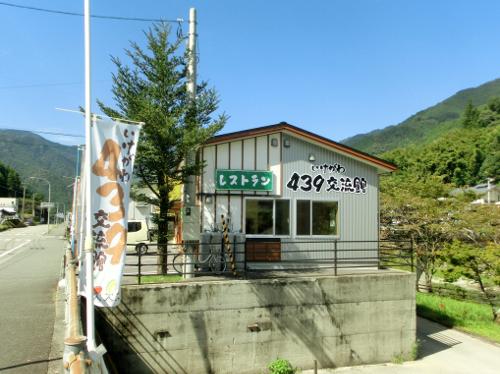 141017-仁淀川町-2