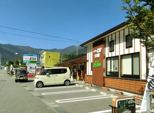 141017-仁淀川町-3