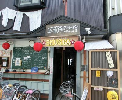141020-京都①-5