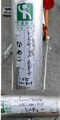 141022-京都-7