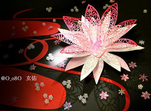 すべての折り紙 折り紙で切り絵 : HP 玄佑 青の切り絵】 http ...