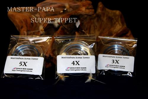 masterpapa-supertippet_20140225113259d33.jpg