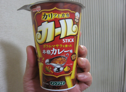 カールカレー味1
