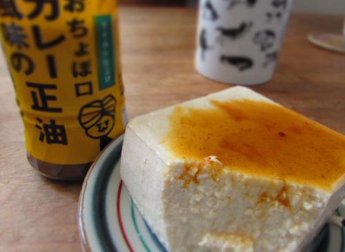 カレー風味醤油/豆腐