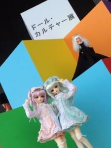 doll9.jpg