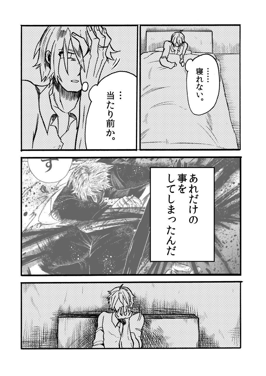 s-外伝100019