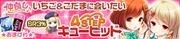 1403-nakayoshi4
