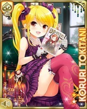 card146b_thumb