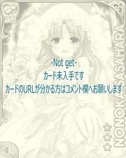 not get