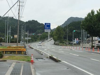 街道 (1)