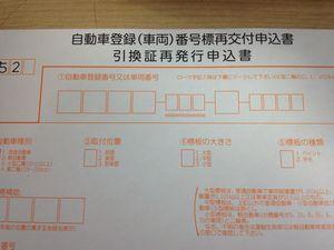 20140526001_.jpg